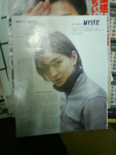 松田翔太 画像25