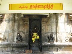 15.Koshta God - Dhakshinamoorthy