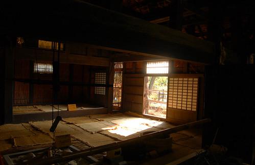 akiyama house interior