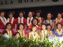 Tama Hawaiian Hula (c_chan808) Tags: festival fun happy hawaii weekend hula honolulu alamoana culturalperformance