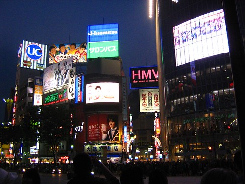 Shibuya at night 2