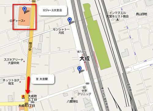 railway-museum-parking3