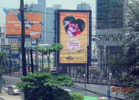 nido-billboard_boni may12