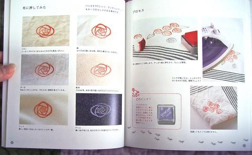 ISBN9784072488812 detail1