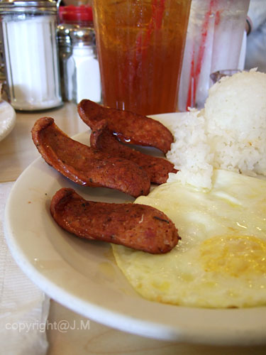 Potuguese Sausage with egg and rice