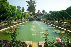 giardini - Alhambra