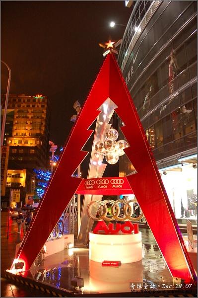 DSC_4807紅色摟空聖誕樹AU