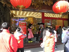 豫园商城 / YuYuan shopping street 元旦 20080101