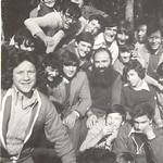 Palancar 1975 - 1977