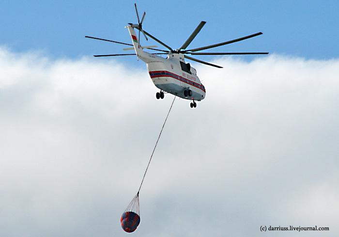 minsk_helicopter_2
