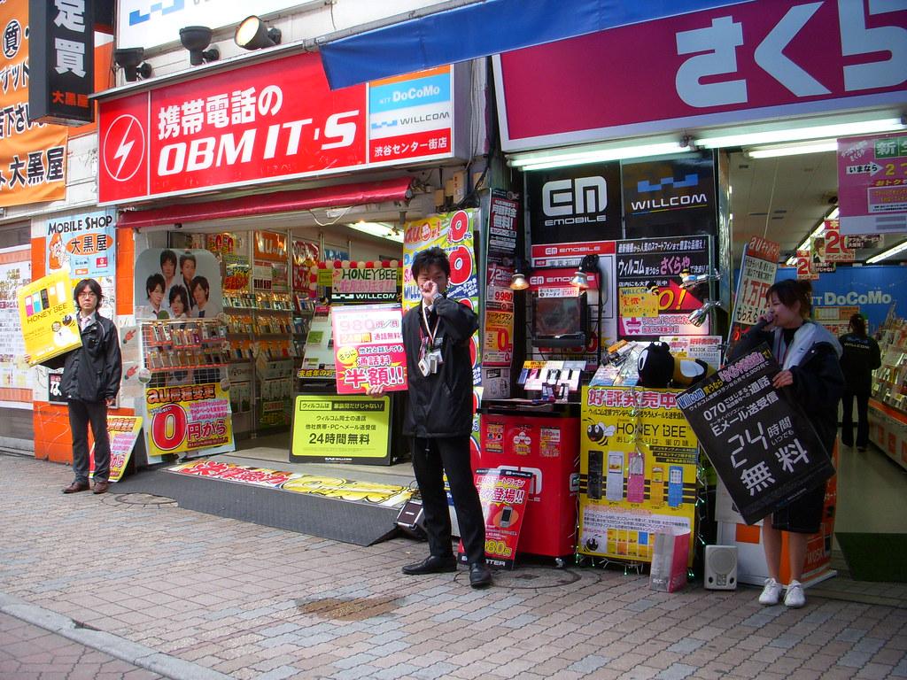 anunciantes callejeros