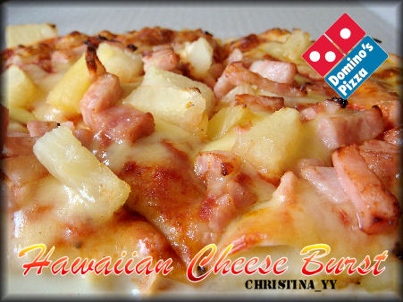 Domino's Hawaiian Cheese Burst