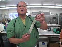 Food Network Iron Chef Masaharu Morimoto
