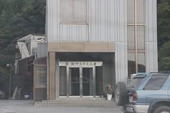マルトミ工業