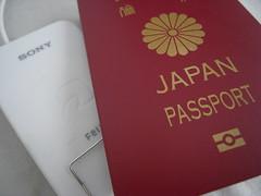 IC Passport