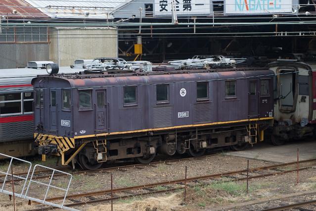 長野電鉄ED5001