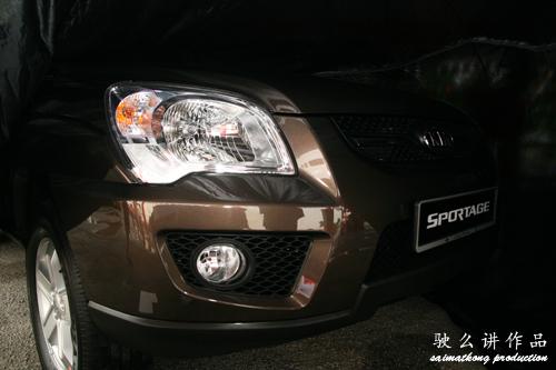 facelift Kia Sportage