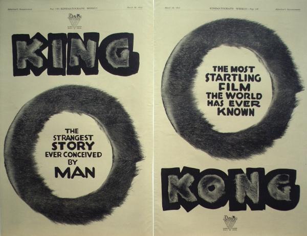 kingkong3.jpg
