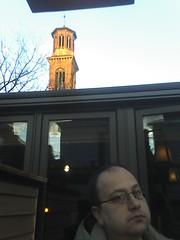 Me, in front of some Harvard Building, on the roof of Daedalus