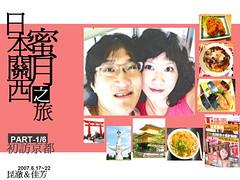 QJ 2007-6-17_001