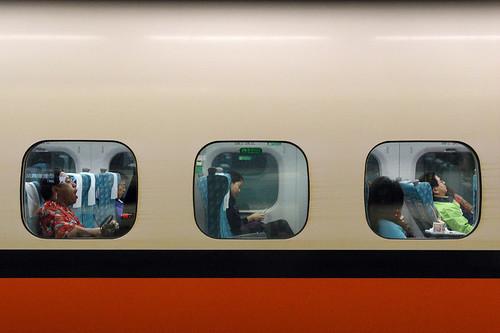 Taiwan's new High Speed Rail (HSR)