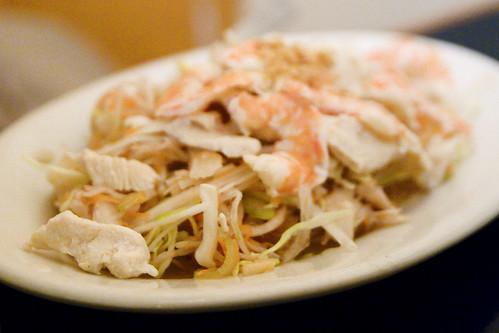 vietnamese special salad