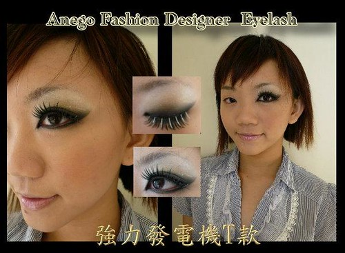 asian eye makeup. Asian eye makeup compare