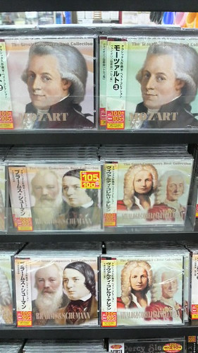 classical music CDs for 100 yen!