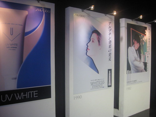 shiseido exhibits