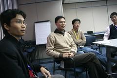 Intel Beijing