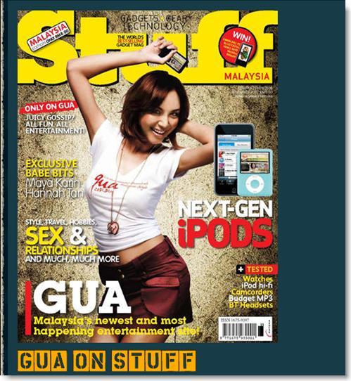 gua_stuff