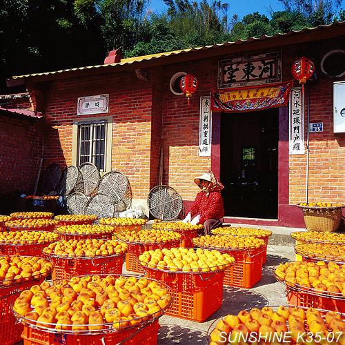 k35-07-07100896-新竹縣-新埔鎮-新埔-味衛佳-傳統曬柿餅