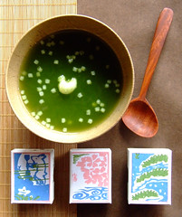 Kuzuyu (Kudzu starch gruel) (bananagranola (busy)) Tags: winter hot japan dessert japanese kyoto drink sweets japanesefood matcha greentea kudzu wagashi kuzuyu whetgobblefrolic