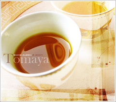 ..{      }.. (Tomaya ~ long break ~  ) Tags: old photographing } {  my