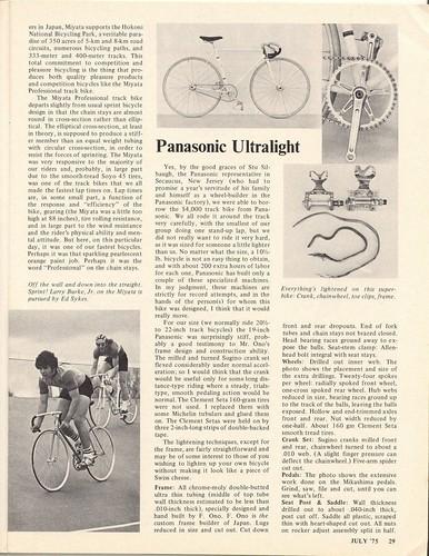 Super Track Bike Road Test, Bicycling 7/75 Pg.5