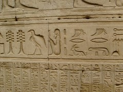 Egypt, Day 5, Edfu Temple (21)