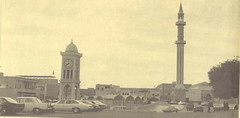 1973 ((FrOm QaTaR)) Tags: