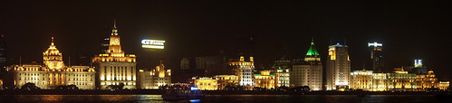Shanghai - Bund Panorama at night