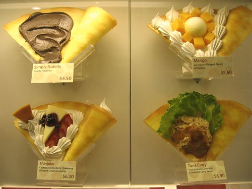 Ichipan display