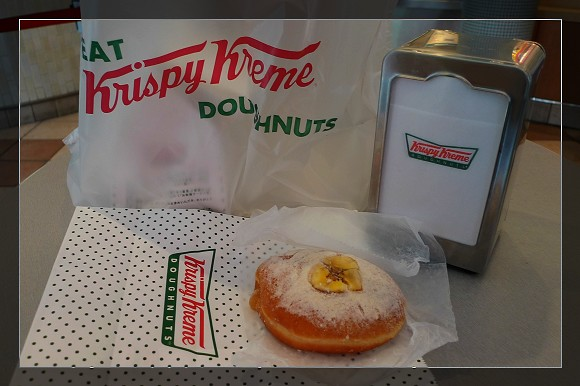 Krispy Kreme 香蕉甜甜圈