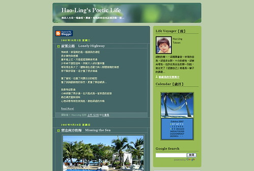 Hao-Ling's Poetic Life