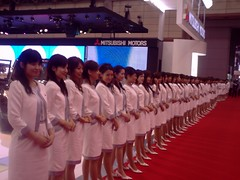 Tokyo Motor Show 2007 - The Girls