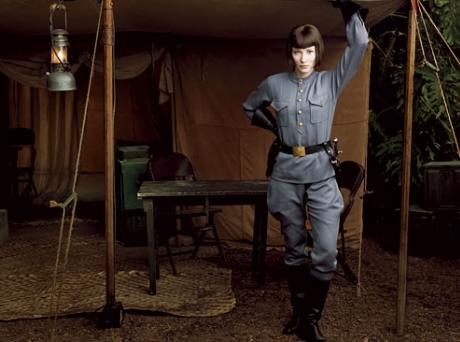 Indiana Jones Cate Blanchett