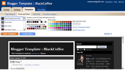 BlackCoffee in Fonts and Color