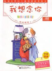 Emotion books0001
