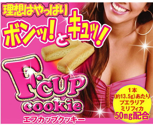 FCup Cookie