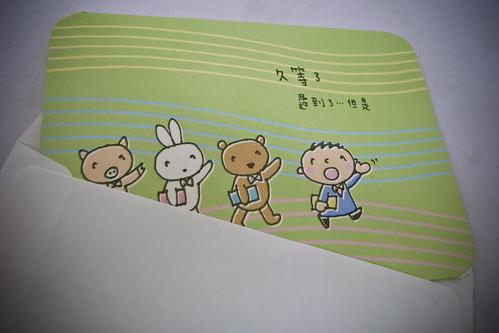 20080130-R0011451