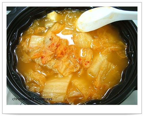 7-11泡菜火鍋
