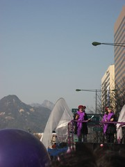 The White and Purple Float