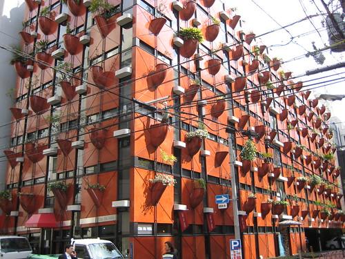 Arquitectura no convencional: - Página 2 2455031294_47ea1994e9